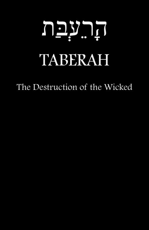 TABERAH – The Destruction of the Wicked by Fire